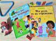 'Τα παιδιά μπορούν' να διαχειριστούν συναισθήματα και καταστάσεις αρκεί να μάθουν τον τρόπο